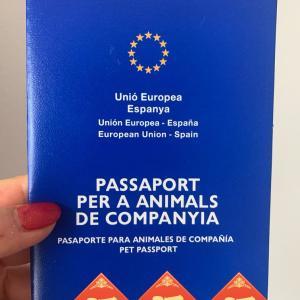 気になるペットパスポートを作ってみた