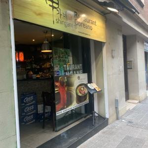 韓国レストラン「Shingané」
