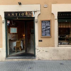 誕生日お祝いディナー「Restaurante Antigua」