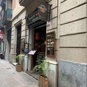 本場の和食なのか?「Ramen House Barcelona」