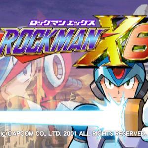 【ロックマンX6】プレイした感想・評価レビュー