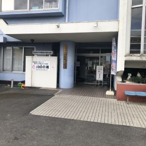 100(とね)の湯@埼玉県加須市