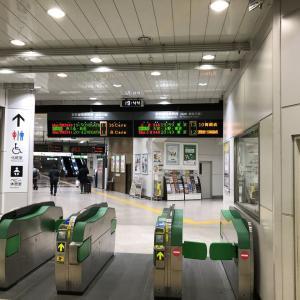 4年ぶりの九州大分別府~福岡北九州旅ダイジェスト2020.02