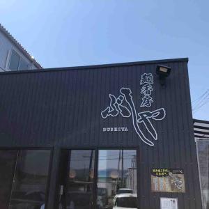 麺香房ぶしや@新潟県長岡市