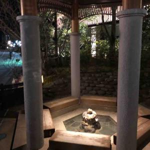 ガーデン能登屋 六角パティオの足湯@石川県七尾市和倉温泉