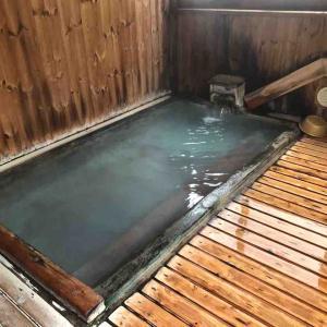 蔵王温泉 下湯共同浴場@山形県山形市