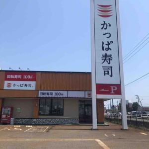 食べホーを初体験 かっぱ寿司長岡インター店@新潟県長岡市