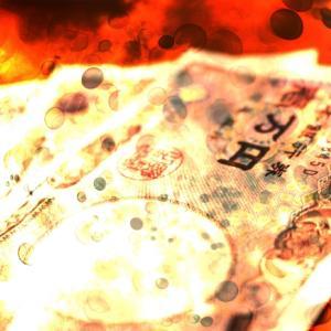 日銀が日本株最大の株主に イラン・イスラエルの中東戦争で日本は危機的状況になる