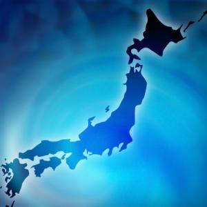 首都直下地震・富士山噴火 8月11日も無事に終わりそう