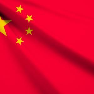 ジャック・マー失踪とデジタル人民元 中国共産党帝国は経済面から覇権を狙う