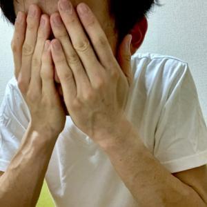 【若作り】簡単お手軽!男の洗顔とお肌ケア【ニキビ】