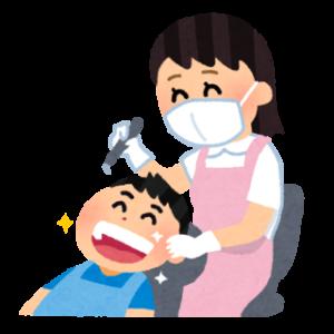 歯医者に行こう!
