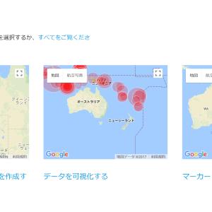 google mapのWordPressプラグインで必要になAPI KEY取得方法