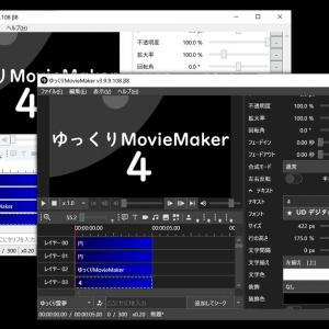 YouTubeのゆっくり動画が作れる口パクソフト-ゆっくりMovieMaker4