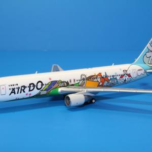 ジェミニジェット Air DO B767-300 「ベア・ドゥ北海道Jet」JA602A 1/400スケール