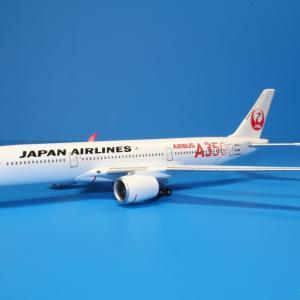 デアゴスティーニ JAL A350-900 JA01XJ 1/400スケール JAL旅客機Collection 第19巻