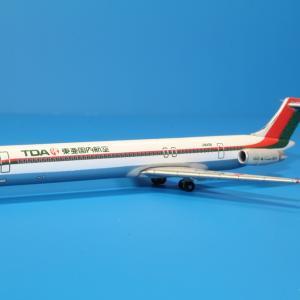 デアゴスティーニ JAL DC-9 JA8458 1/400スケール JAL旅客機Collection 第20巻