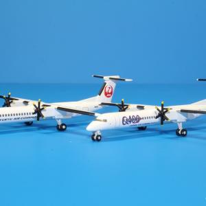デアゴスティーニ JAL DHC8-Q400 JA81RC/JA841C 1/400スケール JAL旅客機Collection 第23巻