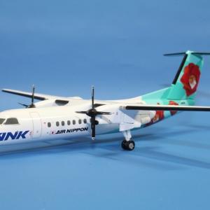 全日空商事 ANK DHC-8-300 つばき塗装 JA801K 1/200スケール DH28026