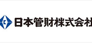 日本管財(9728)より定時株主総会招集通知とうちゃこ