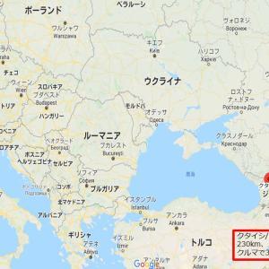 ヨーロッパ旅行手配(5、6月分)のキャンセル
