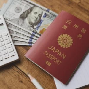生活費CASH入手と家賃の支払い(日本➡マレーシアへ海外送金)