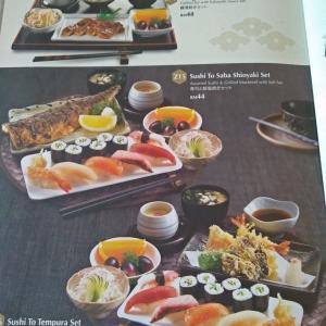「膳戸」(Precinct)のお寿司・天ぷら定食