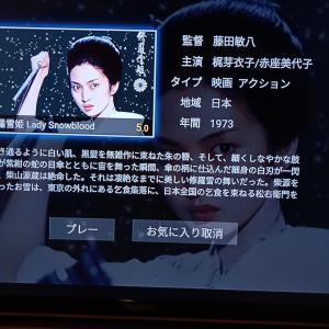 Cool TVのVOD:映画 アニメ