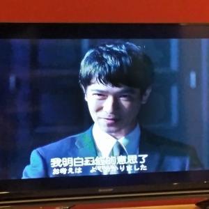 「半沢直樹2」が面白い!Cool TVのVOD(テレビドラマ)