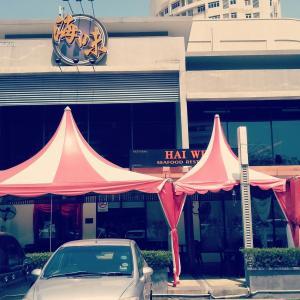 ご近所中華「海味」のMango Prawn Mantisと海鮮ミックス湯麵