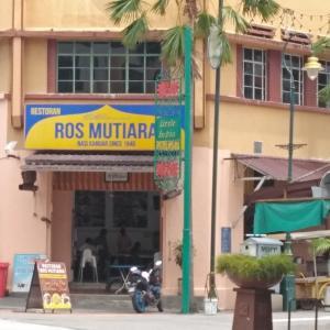 インド料理持ち帰り考(ペナン島のROS MUTIARA)
