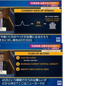 新型コロナ、日本の「医療崩壊」について思う事