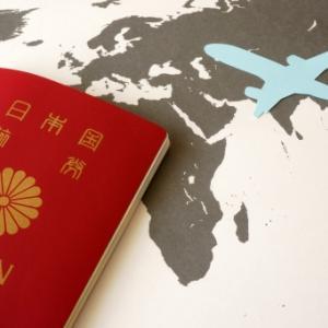 旅行準備: タイビザ申請(宿泊先)、Wise Card、スマホについて