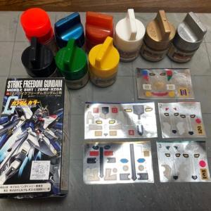 スーパーミニプラ ゴライオン 設定確認と塗装準備
