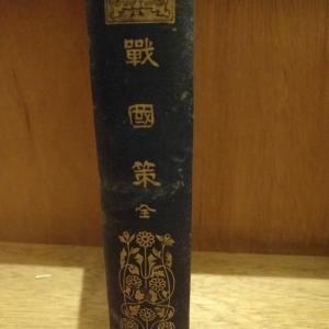 1-18、秦の将である呂禮(りょれい)がエビで釣られていく話