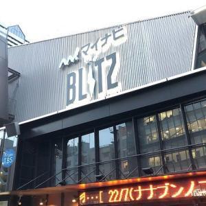 【イベントレポート】22/7 『Anniversary Live 2019』ライブセットリスト・アニラ開催概要まとめ