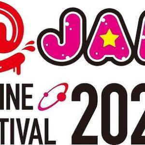 ナナニジ出演レポート『@JAM ONLINE FESTIVAL 2020』セットリストまとめ