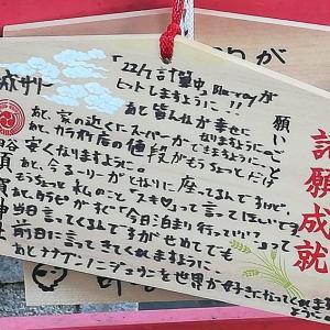 【聖地巡礼】「22/7 計算中」Blu-rayヒット祈願フォトレポート&メンバー絵馬画像まとめ