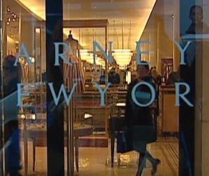 団塊な私ーバーニーズ・ニューヨークの身代金