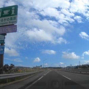 団塊な私ーGo to 能登&天橋立 1,140km