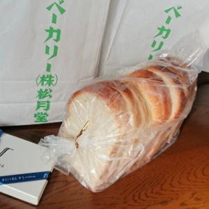 団塊な私─翳りゆくイギリス食パン