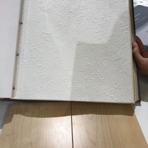 壁紙、迷う