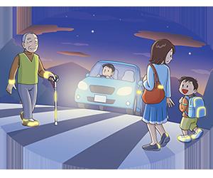 10月~12月の薄暮時間帯 交通事故に巻き込まれないために