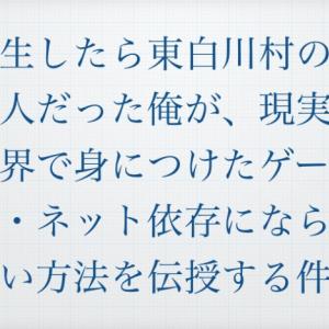 SlideShare に keynote から PDF 出力したファイルをアップロードすると、日本語が表示されない。