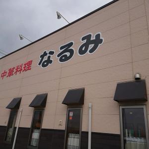 鶴岡市櫛引地区『中華料理 なるみ』さん!野菜ラーメン味噌。