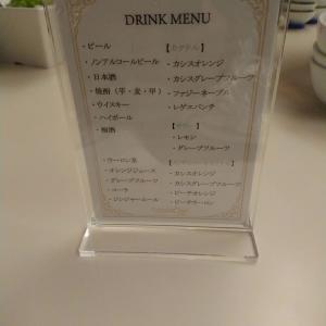 ラーメン放浪記!第二部。男の野菜味噌ラーメン。
