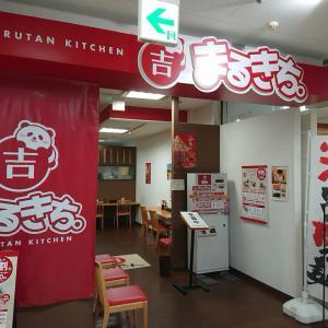 山形県鶴岡市「S-MALL」館内『まるきち。』さん!特製まるきち中華。こってり、大盛