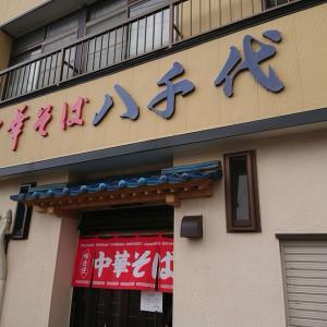 山形県庄内町『八千代』さん!中華そば大盛。