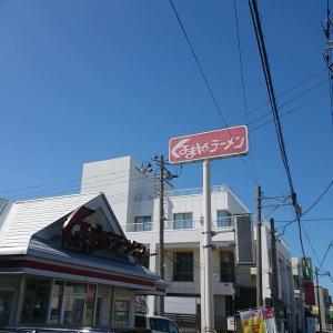 山形県鶴岡市『くるまや』ラーメンさん!ねぎみそチャーシューメン。