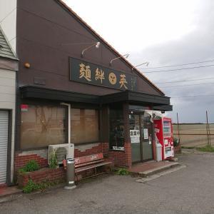 山形県鶴岡市『麺絆 英』さん!煮干し中華大盛。